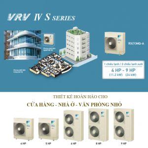 Điều Hòa Trung Tâm Daikin VRV IV S
